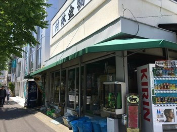 2017-05-20 12.31.47_R.jpg