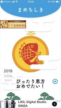 2019-02-03 20.08.19_R.jpg