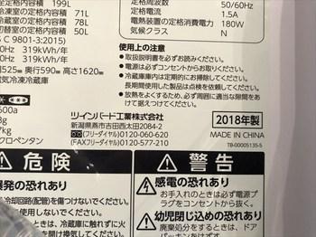 2019-11-15 19.01.37_R.jpg